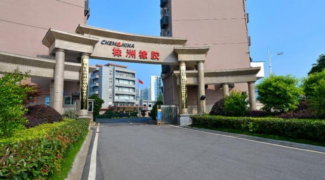 «Роснефть» и китайская ChemChina создадут СП
