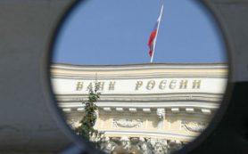 ЦБ ограничит работу небольших банков