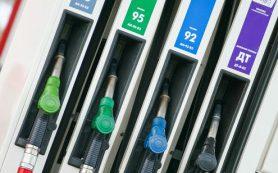В Москве дешевеет бензин