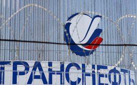 Сечин предложил главе Башкирии войти в совет директоров «Башнефти»