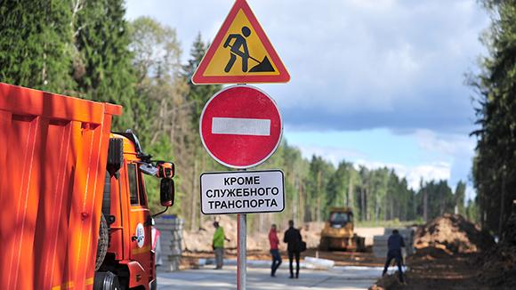 Строительство дорог удвоят за счет штрафов ГИБДД