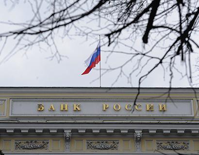 Банк России: сотни МФО не вступили в СРО и не смогут работать с 6 сентября