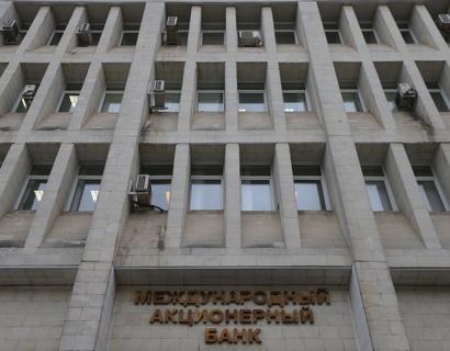 СК и ОМОН провели выемку документов в офисе Центробанка на Балчуге