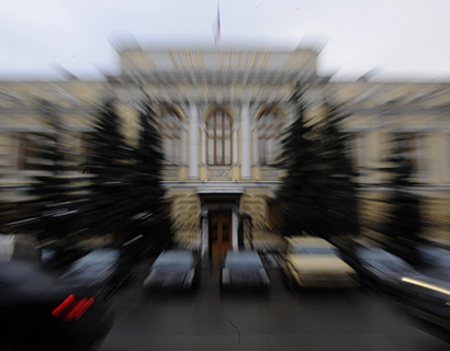 Центркомбанк лишился лицензии