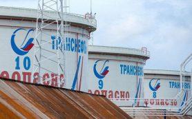 «Роснефтегаз» стал акционером «Транснефти»