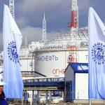"""""""Транснефть"""" возобновила отгрузку нефти на экспорт в порту Козьмино"""
