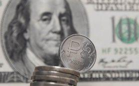 За банкротство банков ответят аудиторы и рейтинговые агентства