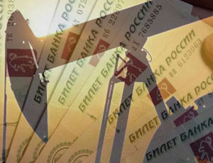 Курс рубля взлетел после заявлений Путина по нефти