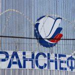 «Транснефть» обвинила Белоруссию в нарушениях транзита российского газа
