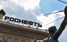 Глава ВР посчитал акции «Роснефти» недооцененными