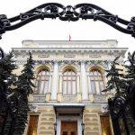В банке «Стратегия» выявлены признаки вывода активов