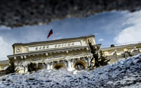 Минэкономразвития поменяет прогноз по рублю и инфляции ради бюджета