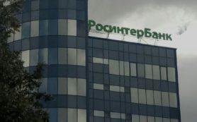 СМИ: в реестр вкладчиков РосинтерБанка не вошли данные о депозитах на 5 млрд рублей