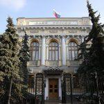 ЦБ отозвал лицензию у банка «Развитие»