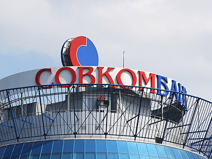 Совкомбанк заинтересовался покупкой «Глобэкса» и Связь-Банка