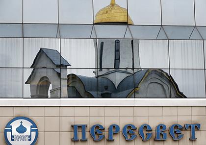 СМИ: среди держателей облигаций «Пересвета» оказались шесть крупных банков