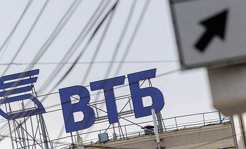 ВТБ будет размещать однодневные облигации на Московской бирже