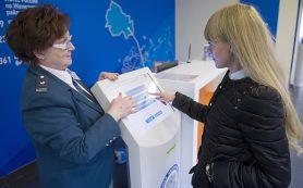 Россиян ждет новая налоговая система