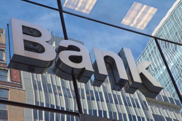 Япония может выдать кредиты российским региональным банкам