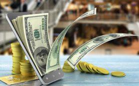 Алмазэргиэнбанк приступил к эмиссии дебетовой карты платежной системы «Мир»