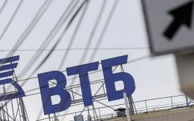 Минфин допустил сложности в приватизации ВТБ