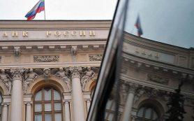 ЦБ ожидает сокращения банковских отделений в два раза в течение десяти лет
