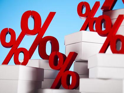 ЦБ установил базовый уровень доходности вкладов на декабрь