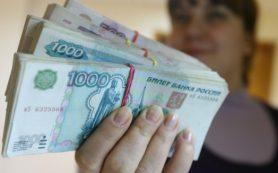 В России ограничат оплату наличными