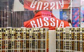 Россияне отложили спрос на ипотеку