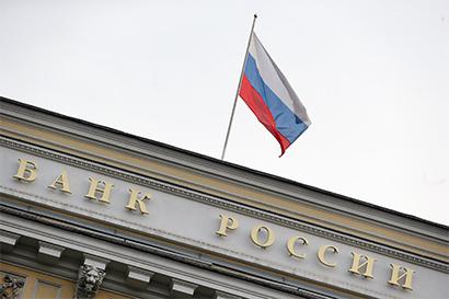 Центробанк отозвал лицензию у НКО «Столичная расчетная палата» 