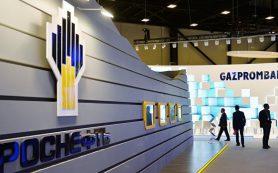 Руководство «Роснефти» утвердило новую дивидендную политику компании