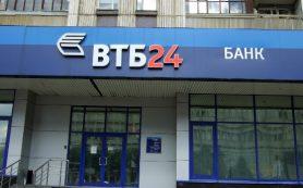 ВТБ продаст акции футбольного клуба «Динамо» за рубль