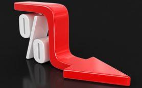 Исследование: в 2017 году средняя ставка по рублевым вкладам может снизиться до 5% годовых