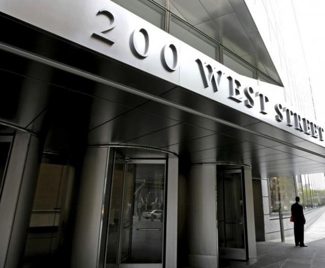 Межрегиональный Клиринговый Банк отключен от БЭСП