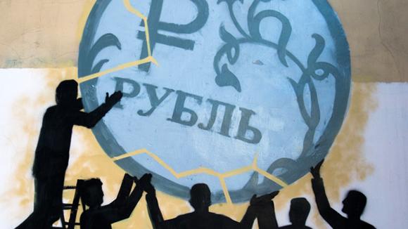 Зачистка банков лишила вкладчиков 50 млрд рублей
