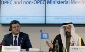 Медведев обсудит с нефтяниками механизмы сокращения добычи
