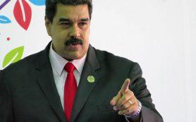 Мадуро предложил установить цены на нефть на 10 лет вперед