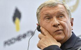Glencore раскрыла детали сделки по покупке акций «Роснефти»