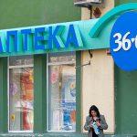 «Аптечная сеть 36,6» завершила сделку по слиянию с А5 Group