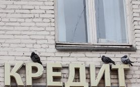 СМП Банк запустил кредитование для клиентов «с улицы»