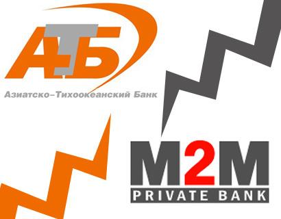 АТБ обсуждает с ЦБ регуляторные льготы на случай краха М2М Прайвет Банка