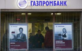 Газпромбанк поможет Катару и Glencore купить акции «Роснефти»