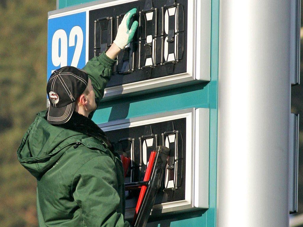 В России подскочат цены на бензин