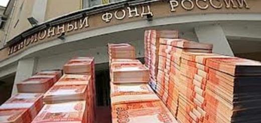 Банк на Красных Воротах приостановил операции по счетам клиентов