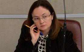 ЦБ: страховщики заработали на ОСАГО 12 млрд рублей за девять месяцев