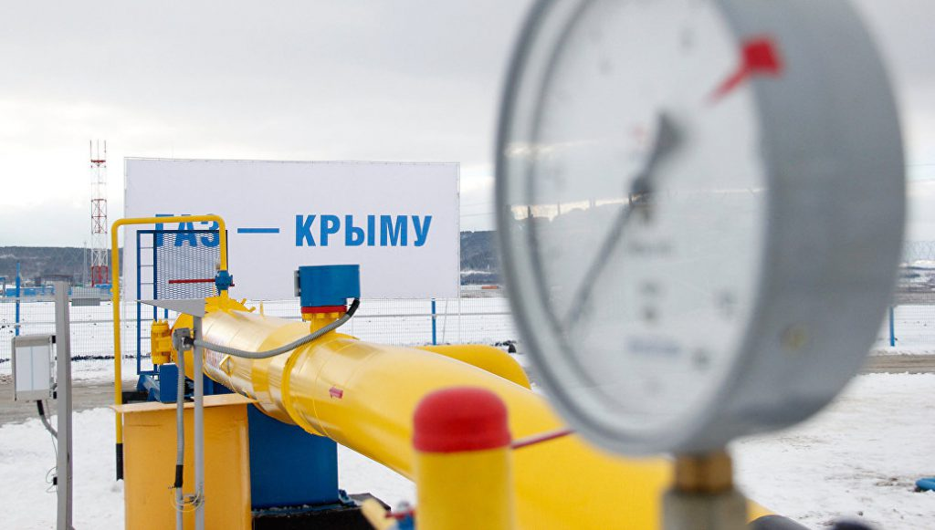 Путин дал старт подаче газа в Крым из материковой России