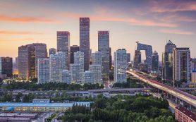 Власти Китая смягчили ограничения для иностранных инвесторов
