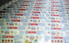 Регионам запретили устанавливать торговые наценки на детское питание