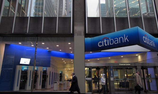 Citigroup выплатит 18,3 млн долларов за регулярное завышение комиссионных