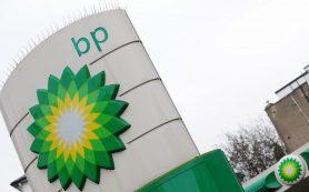 BP заинтересована в создании совместных предприятий с «Роснефтью»